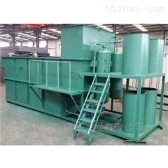 ht-519桂林市集装箱污水处理设备