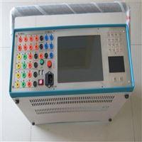 大屏三相繼電保護測試儀
