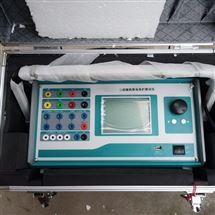 微机继电保护测试仪厂家直销