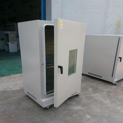 DHG-9420B大体积420L恒温烘箱立式鼓风干燥箱