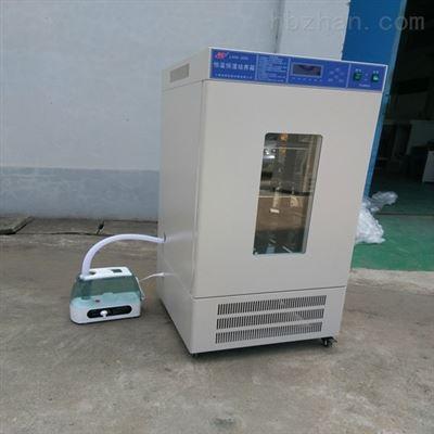 LHS-150实验室恒温恒湿箱150L厂家价格