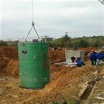 城镇排水一体化泵站造价
