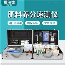 HED-FC微量元素测试仪