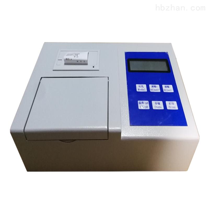 科研型肥料養分檢測儀