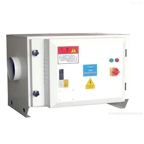 电子式机床油烟净化器