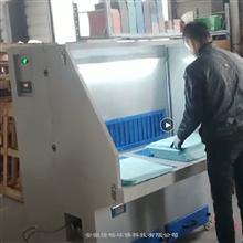 LC-GZT1500脉冲式金属打磨抛光集尘工作台/集尘台
