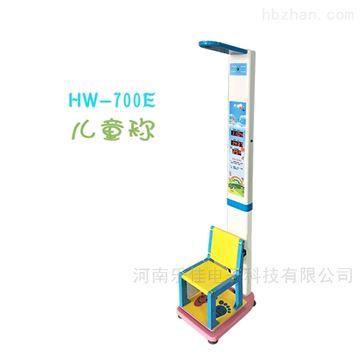 HW-700E儿童体检测量仪