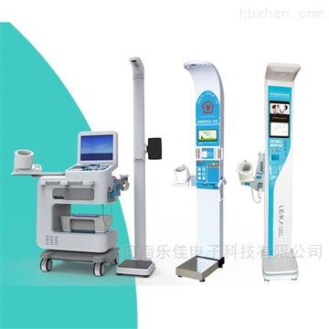 HW-V6000公卫查体机-公共卫生健康体检一体机
