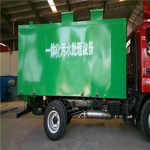 晋城市养殖污水处理设备