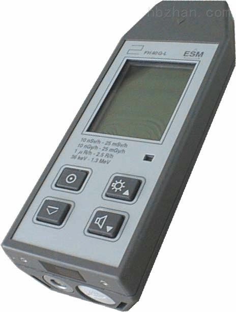 便携式多功能辐射测量系统详细技术参数