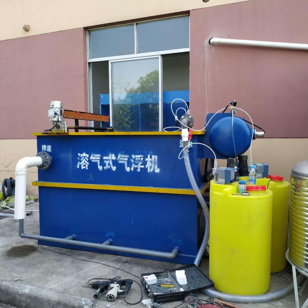 衡阳豆制品加工污水处理设备