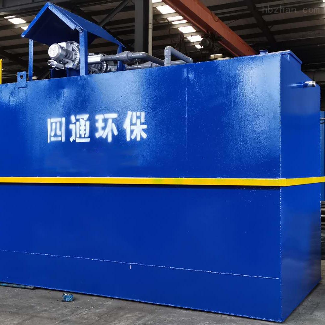 内蒙古通辽无动力污水处理设备生产厂家
