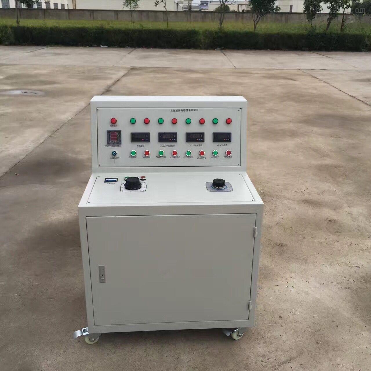 高低压开关柜通电试验台厂家|价格
