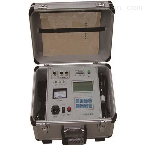 大功率动平衡测试仪专业生产
