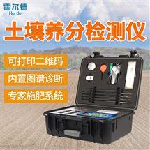HED-GT1快速测土配方施肥仪