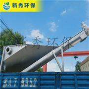 LSSF-420LSSF型砂水分离器