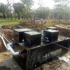 农村小型污水处理设备流程说明