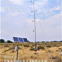 TRM-ZS2型气象环境自动气象站