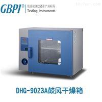 电热鼓风干燥箱工作测试标准