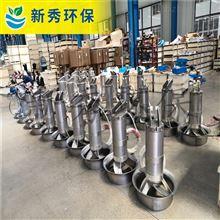 QJB0.85/8-260/3-740C潜水混合型搅拌机生产直销_南京新秀环保