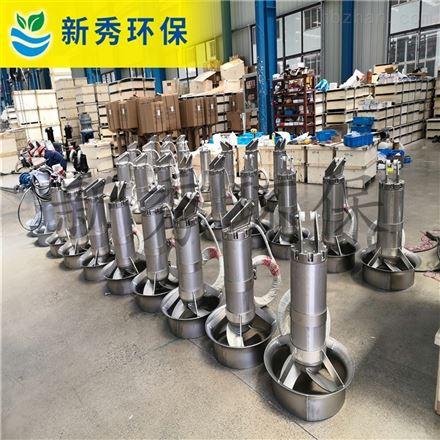 LFJ立轴式反应搅拌机铸铁潜水搅拌器厂家