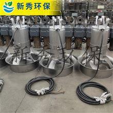 QJB1.5/6-260/3-980C潜水混合型搅拌机厂家—南京新秀环保设备