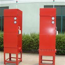 工业烟雾净化器