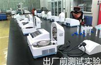 莱希特石膏相组分析仪应用范围