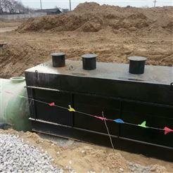 大型集成生活污水处理设备