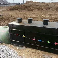 印染污水处理设备广东潮州