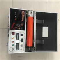 专业生产直流高压发生器