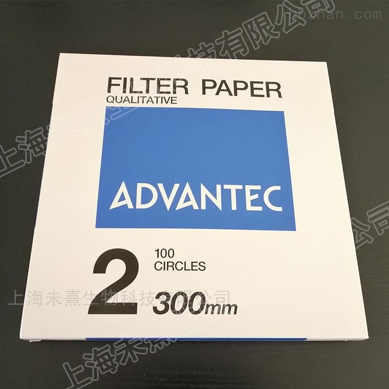 ADVANTEC东洋NO 2定性滤纸300mm直径