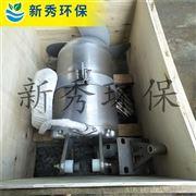 QJB2.5/8-400/3-740S潜水混合型搅拌机厂家—南京新秀环保设备