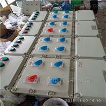 BXMD-6K防爆照明配电箱