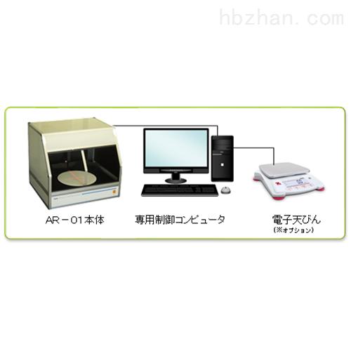 日本k-axis面包激光体积计AR-01