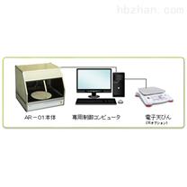 日本k-axis激光式食品体积计AR-01
