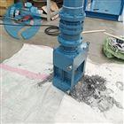 DFS泵站粉碎格栅