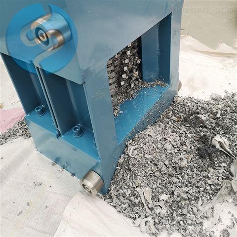 电动粉碎格栅除污机