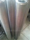 進口材質普瑞奇濾芯濾油機高精度濾芯