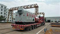 2吨卧式生物质蒸汽锅炉