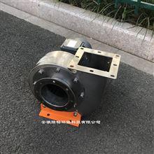 LC1.5KW/2.2KW/3KW不锈钢鼓风机