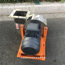 LC4KW/5.5KW耐高温不锈钢风机