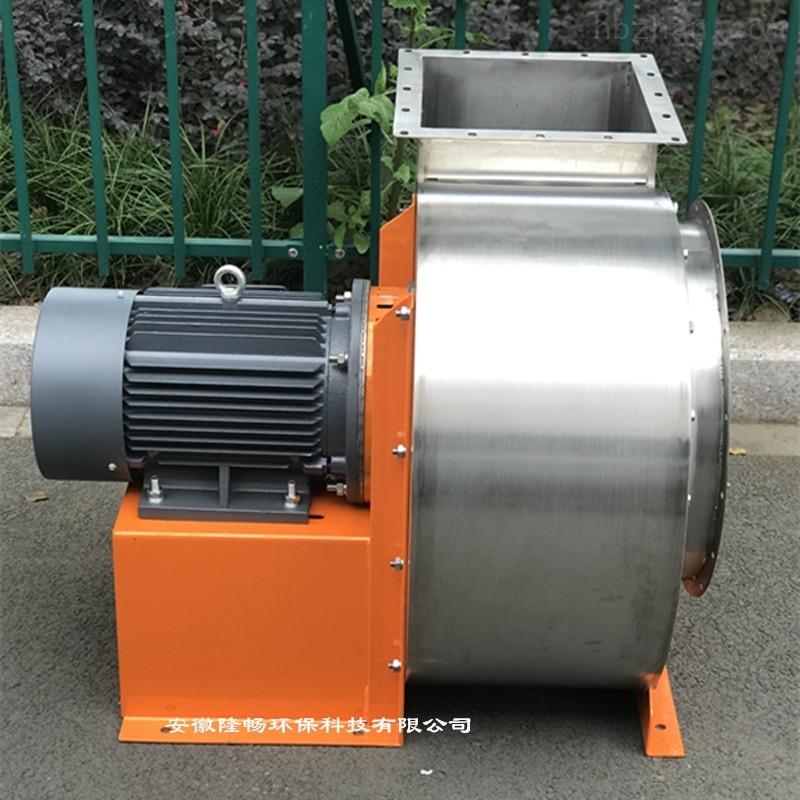 0.18/0.2/0.37KW不锈钢耐高温鼓风机