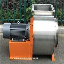 LC0.4KW/0.55KW/0.75KW不锈钢离心风机