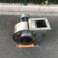 LC304不鏽鋼高壓離心鼓風機