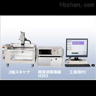 日本kjtd台式超声波探伤可视化设备D-view
