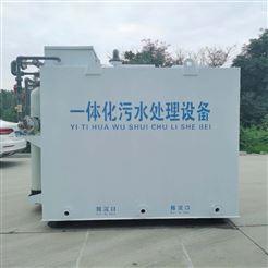 城市厕所污水处理设备优点