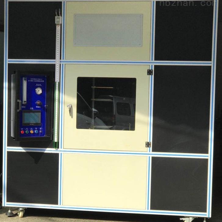 品牌SRT电线水平垂直燃烧测试仪UL758