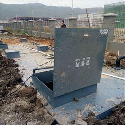 A2O工艺污水处理设备大小