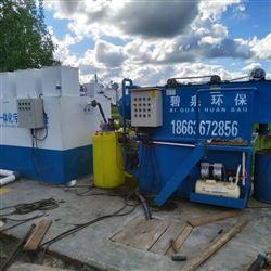 农村污水处理设备广西贵港